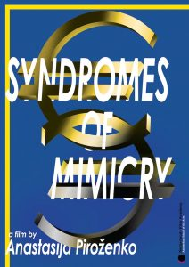 poster, syndromes of mimicry, shortsfit, shortsfit distribucion, short films distribution