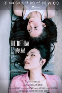 The Birthday, poster, daniela lucato, shortsfit, shortsfit distribución, short films distribution